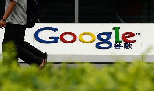 google-111027.jpg