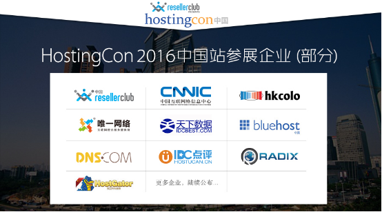 hostingcon-02.png